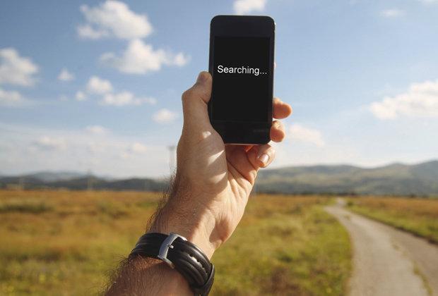 free mobile phone signal bosster