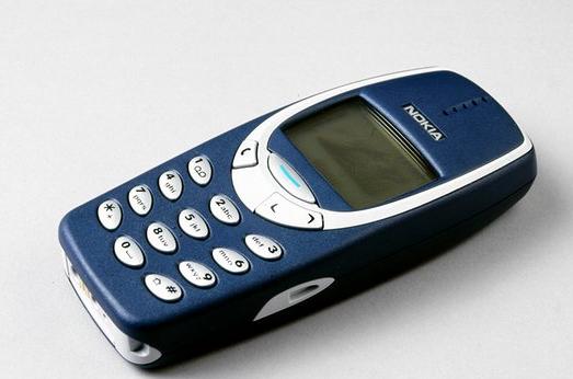 3310 crp