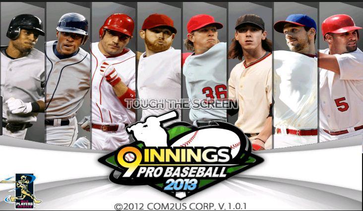 9 innings baseball